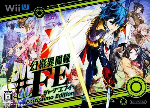 【中古】幻影異聞録#FE Fortissimo Edition (限定版)