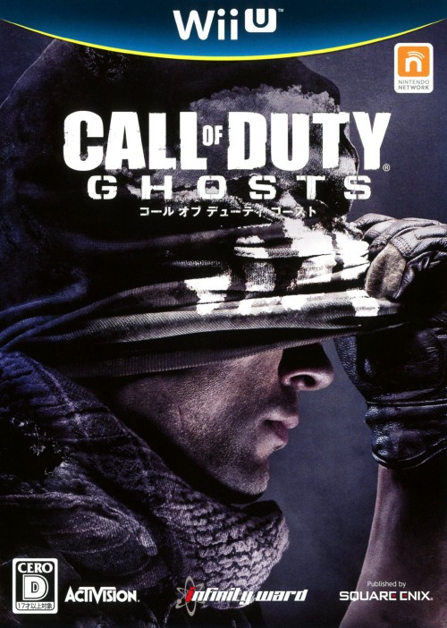【中古】Call of Duty GHOSTS 字幕版