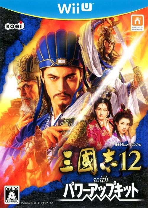 【中古】三國志12 with パワーアップキット