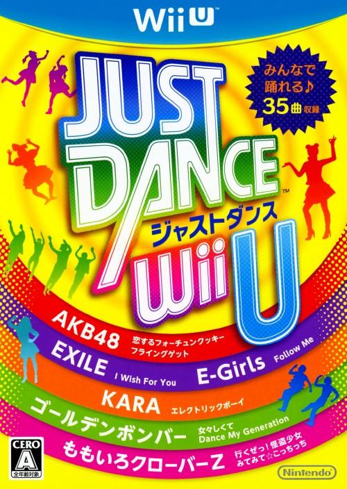 【中古】JUST DANCE Wii U