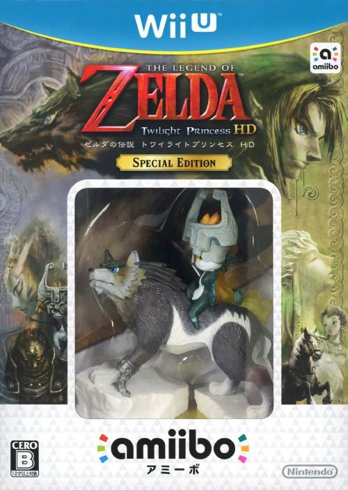 【中古】ゼルダの伝説 トワイライトプリンセス HD SPECIAL EDITION (同梱版)