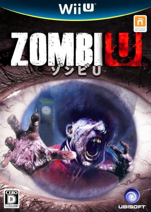 【中古】Zombi U (ゾンビU)