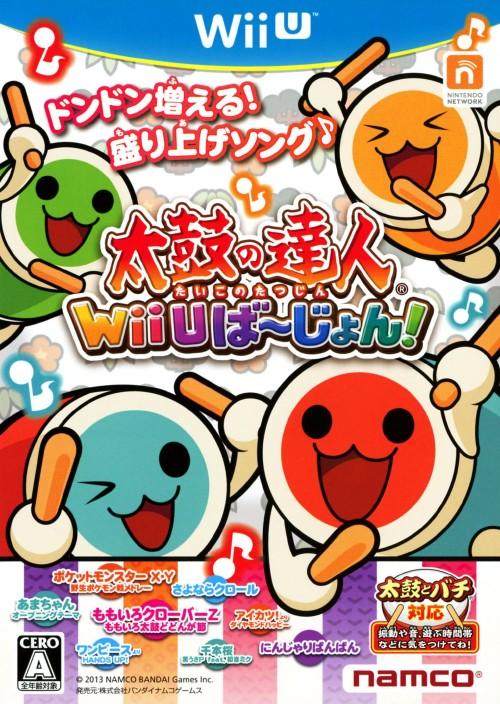 【中古】太鼓の達人 Wii Uば〜じょん! ソフト単品版