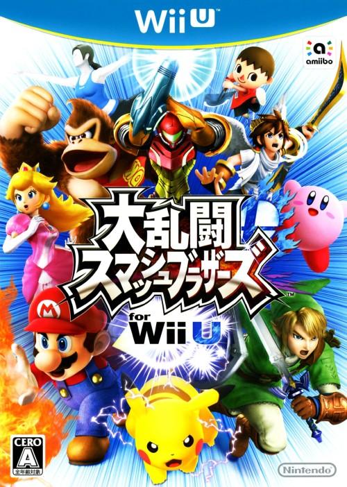 【中古】大乱闘スマッシュブラザーズ for Wii U