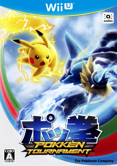 【中古】ポッ拳 POKKEN TOURNAMENT