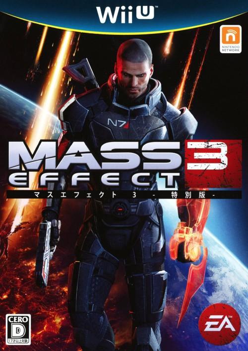 【中古】Mass Effect3 −特別版−