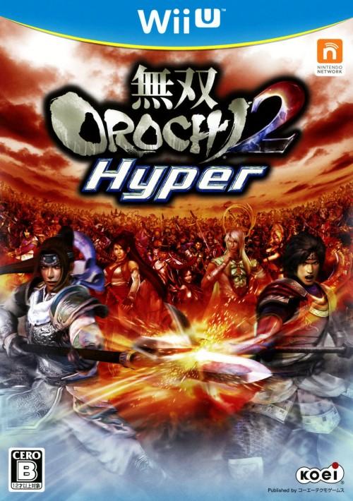 【中古】無双OROCHI 2 Hyper
