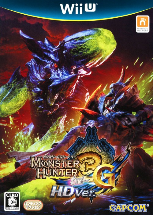 【中古】MONSTER HUNTER 3(tri)G HD Ver.
