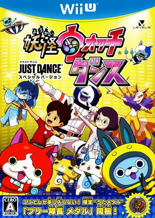 【中古】妖怪ウォッチダンス JUST DANCE スペシャルバージョン
