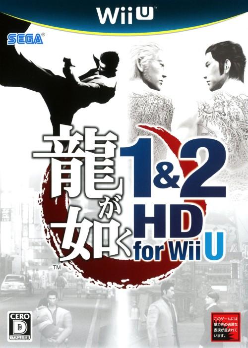 【中古】龍が如く1&2 HD for Wii U