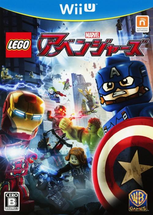 【中古】LEGO(R)マーベル アベンジャーズ