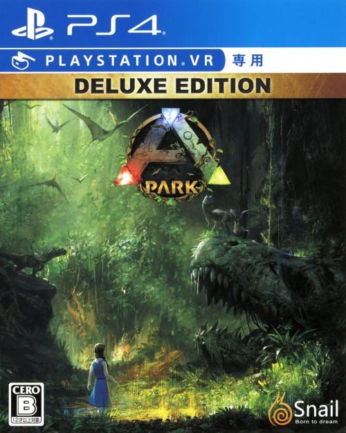【中古】ARK Park DELUXE EDITION(VR専用) (限定版)