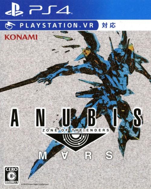 【新品】ANUBIS ZONE OF THE ENDERS : M∀RS