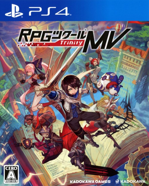 【中古】RPGツクールMV Trinity