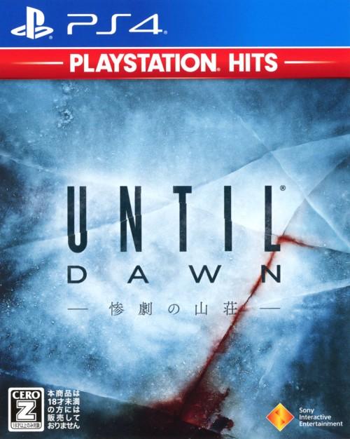 【中古】【18歳以上対象】Until Dawn −惨劇の山荘− PlayStationHits