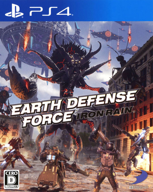 【中古】EARTH DEFENSE FORCE:IRON RAIN