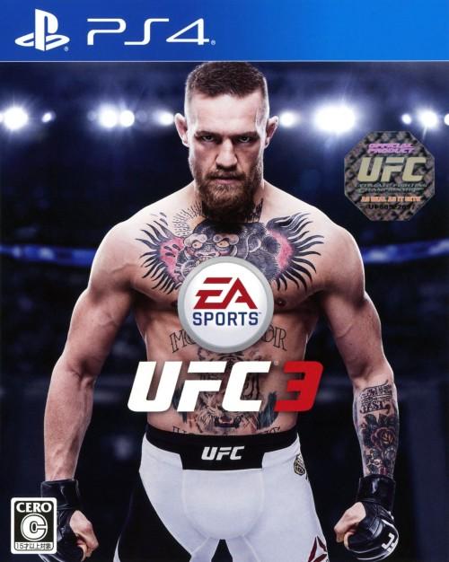 【中古】EA SPORTS UFC 3