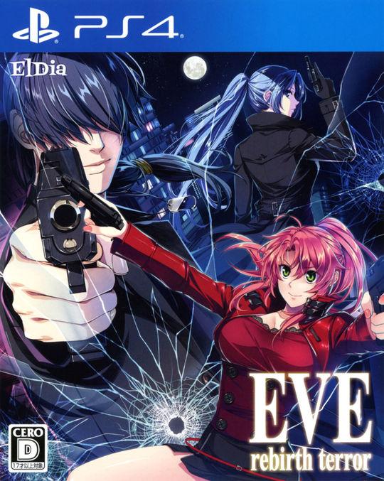 【新品】EVE rebirth terror