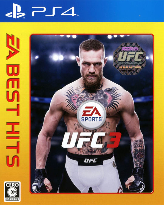 【中古】EA SPORTS UFC 3 EA BEST HITS