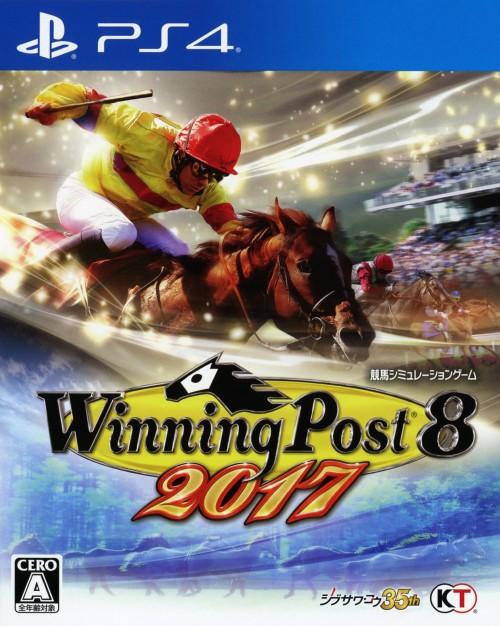 【中古】Winning Post8 2017