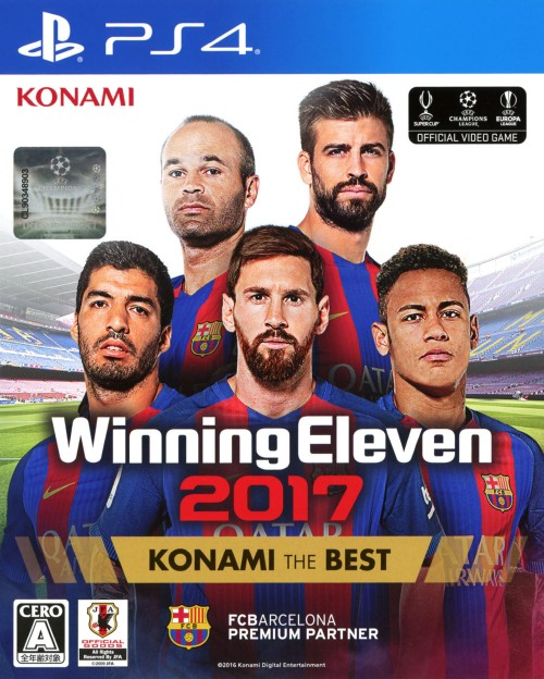 【中古】ウイニングイレブン2017 KONAMI THE BEST