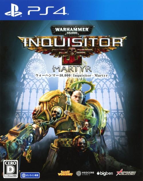 【新品】ウォーハンマー 40,000:Inquisitor − Martyr(ネット専用)