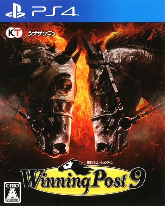【中古】Winning Post 9