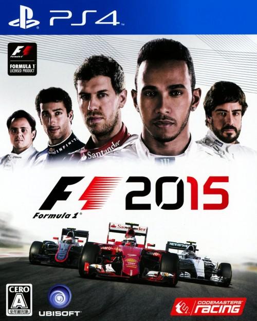 【中古】F1 2015