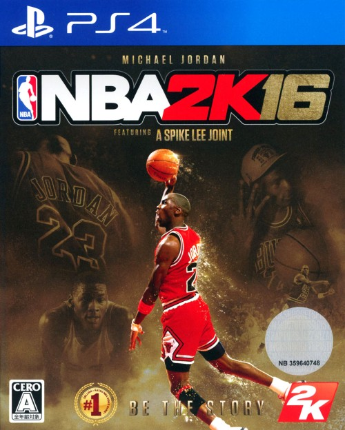 【中古】NBA 2K16 Michael Jordan Special Edition (限定版)