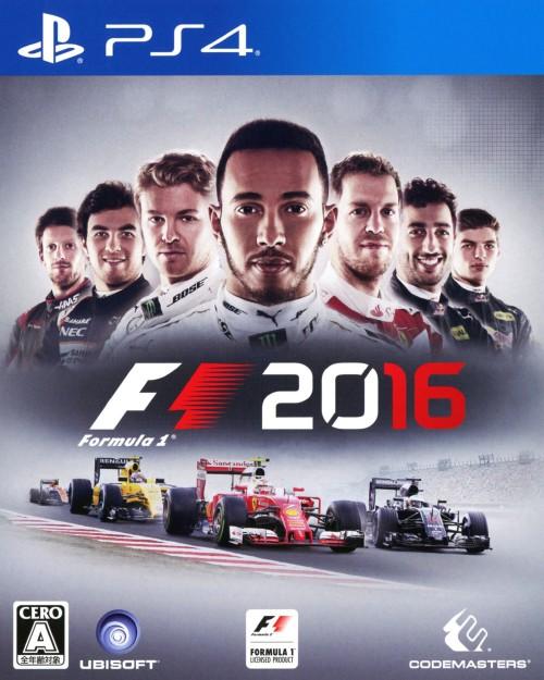 【中古】F1 2016