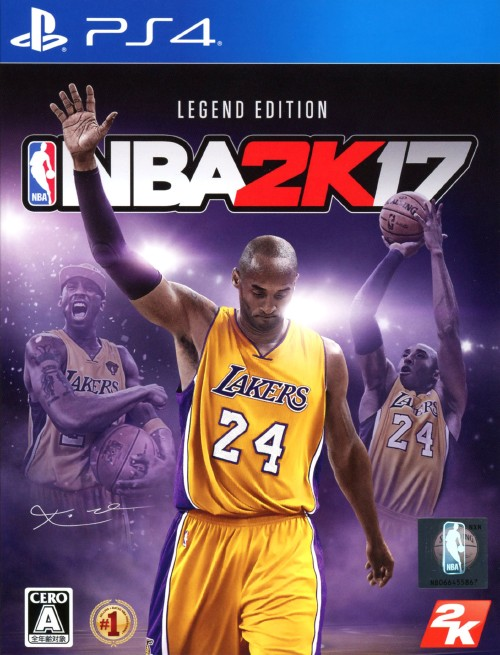 【中古】NBA 2K17 Legend Edition (限定版)