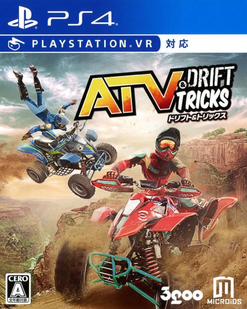 【中古】ATV ドリフト アンド トリックス