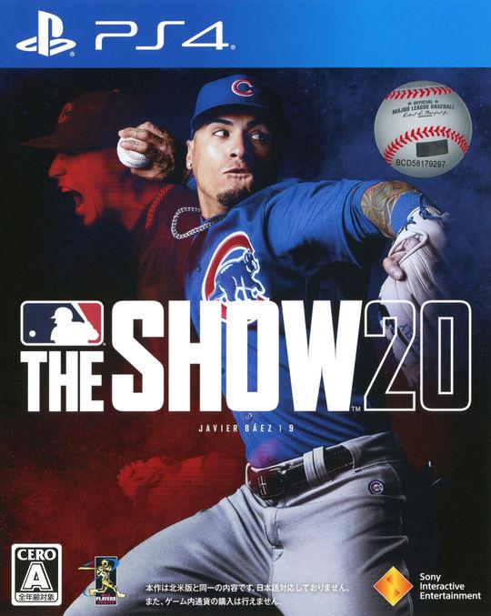 【新品】MLB The Show 20(英語版)