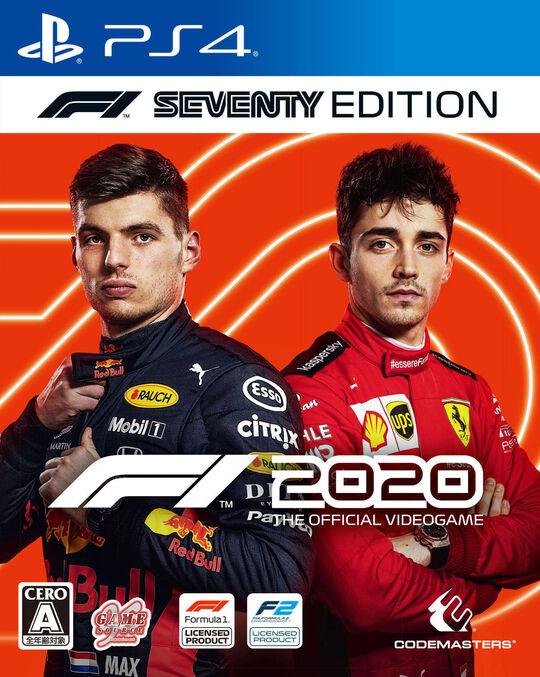 【新品】F1 2020 F1 Seventy Edition