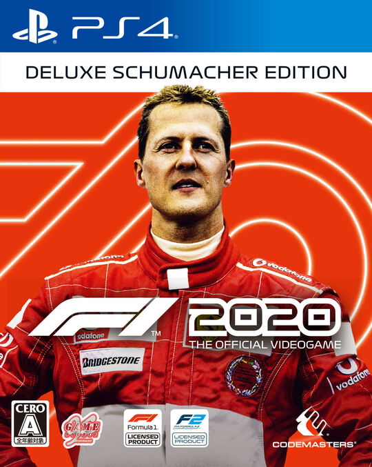【新品】F1 2020 Deluxe Schumacher Edition (限定版)