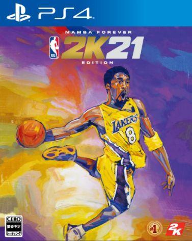 【新品】NBA 2K21 マンバ フォーエバー エディション