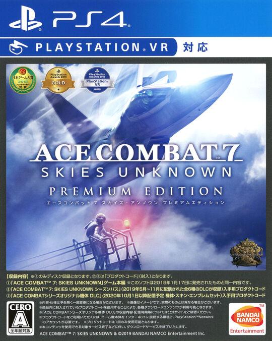 【新品】ACE COMBAT 7: SKIES UNKNOWN PREMIUM EDITION