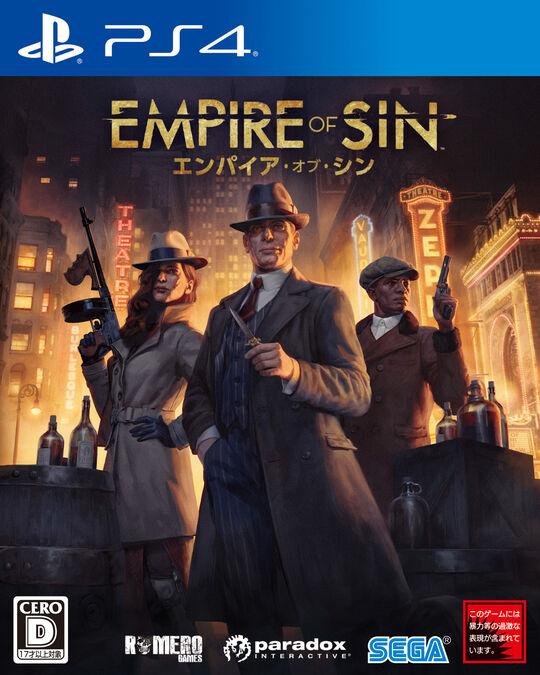【中古】Empire of Sin エンパイア・オブ・シン