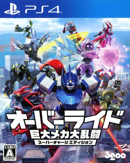 【新品】オーバーライド 巨大メカ大乱闘 スーパーチャージエディション