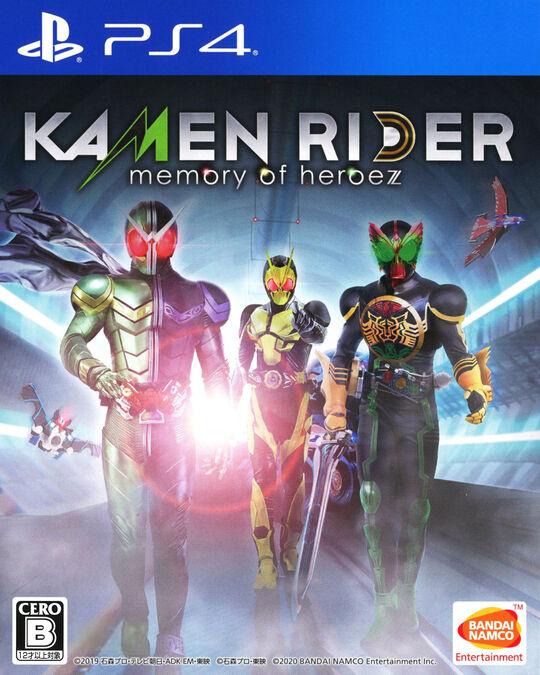 【新品】KAMENRIDER memory of heroez