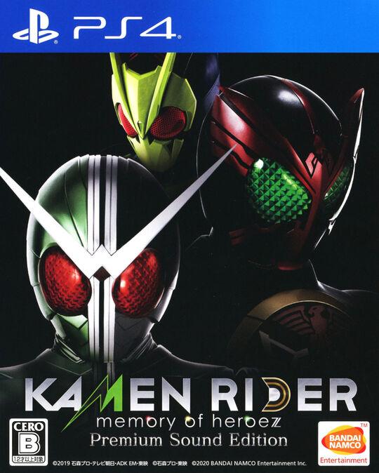 【新品】KAMENRIDER memory of heroez Premium Sound Edition (限定版)
