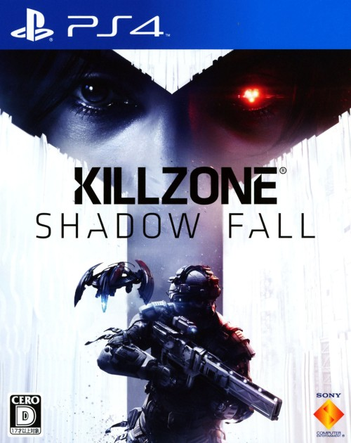【中古】KILLZONE SHADOW FALL