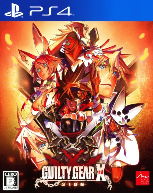 【中古】GUILTY GEAR Xrd −SIGN−