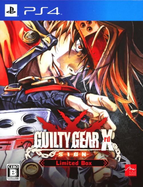 【中古】GUILTY GEAR Xrd −SIGN− Limited Box (同梱版)
