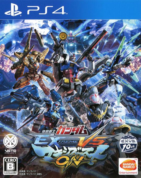 【新品】機動戦士ガンダム EXTREME VS. マキシブーストON