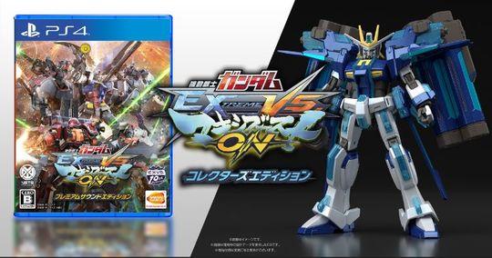 【新品】機動戦士ガンダム EXTREME VS. マキシブーストON コレクターズエディション (限定版)