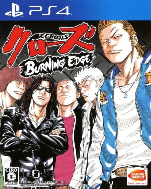 【中古】クローズ BURNING EDGE