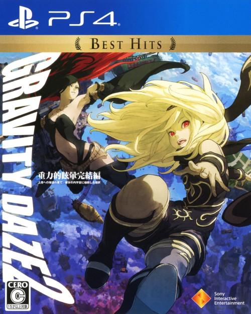 【中古】GRAVITY DAZE 2 Best Hits