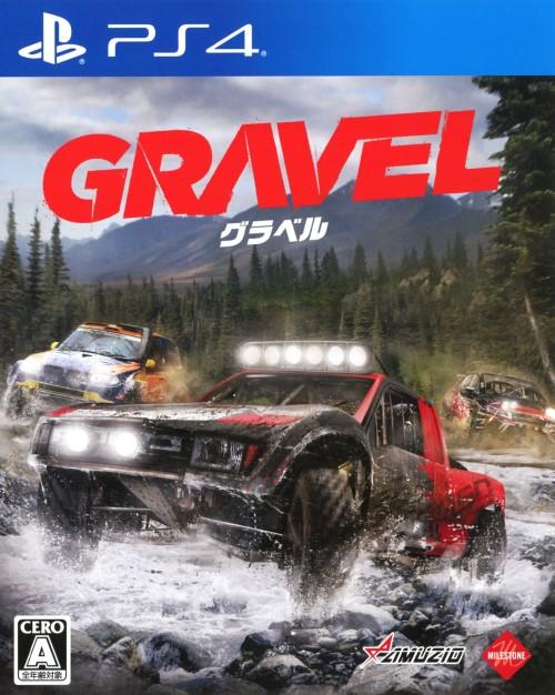 【中古】Gravel(グラベル)
