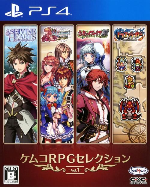 【新品】ケムコRPGセレクション Vol.1